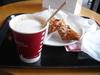 Starbuckskanayama