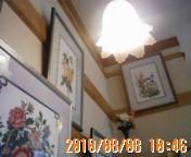 20100808104613
