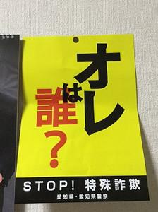 20161215_17_05_59
