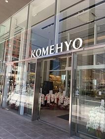 Komehyo_1