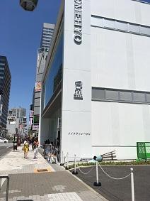 Komehyo_2